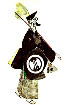 A 1926 costume design for Ko-Ko by Charles Ricketts